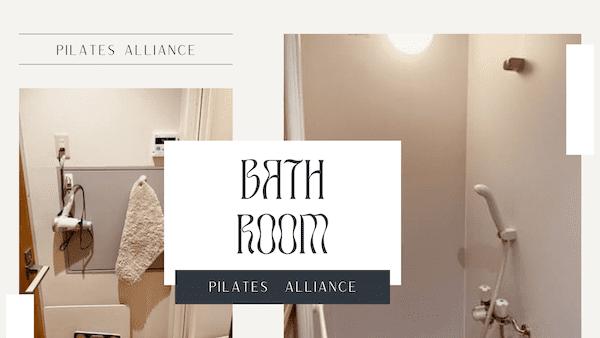 ピラティスアライアンス シャワー室