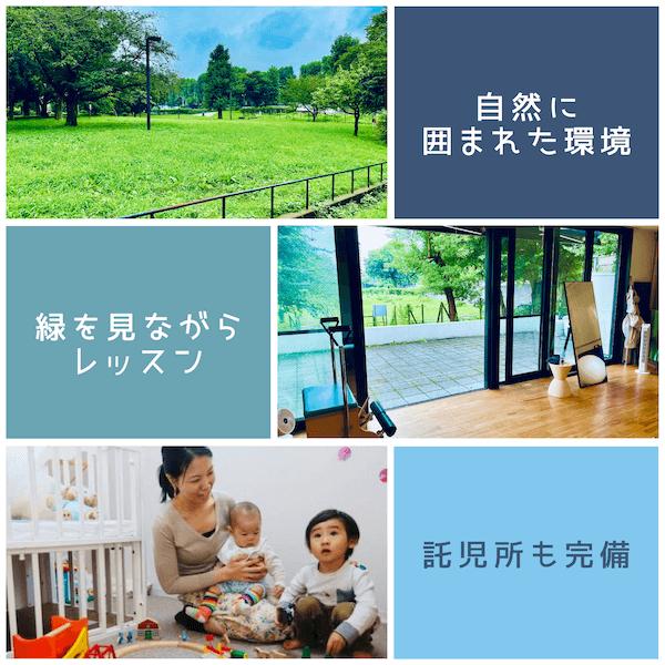 SUGATA青山スタジオ環境