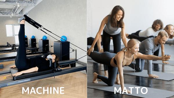 マット マシンの違い